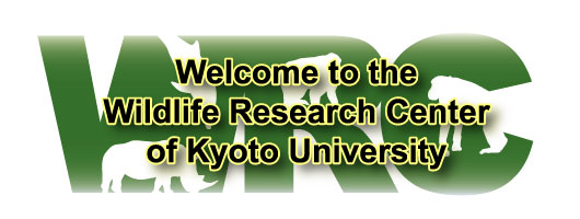 Welcome to the Wildlife Research Center of Kyoto University